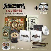 Dai Gyakuten Saiban 1&2: Naruhodou Ryuunosuke no Bouken to Kakugo [e-capcom Limited Edition] (Japan)