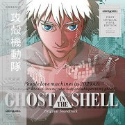 Ghost In The Shell Original Soundtrack [Limited Edition] (US)
