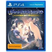 Utawarerumono: Mask of Deception (Australia)