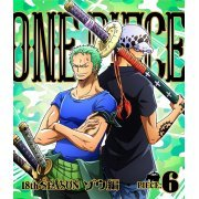 One Piece - 18th Season Zou Hen Piece 6 (Japan)