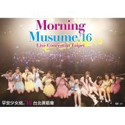 Morning Musume. '16 Live Concert In Taipei (Japan)