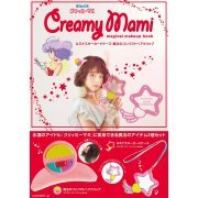 Magical Angel Creamy Mami Magical Makeup Book (Japan)