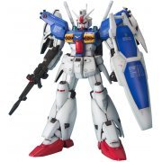 Mobile Suit Gundam 1/60 Scale Model Kit: RX-78 GP01/Fb Gundam GP01 (PG) (Japan)