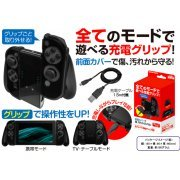 Separate Charging Grip for Nintendo Switch (Japan)