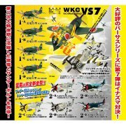 Wing Kit Collection VS7 (Set of 10 pieces) (Japan)