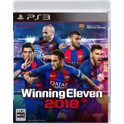 World Soccer Winning Eleven 2018 (Japan)