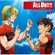 All Out!! Radio Shoya To Yuto No Talk Out!! Vol.2 (Japan)