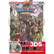 Dragon Quest XI Lost Zetasia Guide For Nintendo 3DS (Japan)