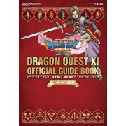 Nintendo 3DS Version Dragon Quest XI Official Guidebook (Japan)