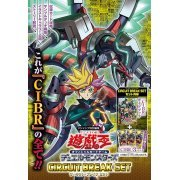 Yu-Gi-Oh Official Card Game Duel Monsters Circuit Break Set (V Jump Books) (Japan)