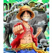 One Piece 18th Season Zou Hen Piece.7 (Japan)