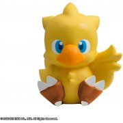 Final Fantasy Mascot Coin Bank: Chocobo (Japan)