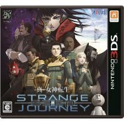 Shin Megami Tensei Deep Strange Journey (Japan)