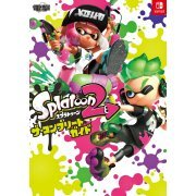 Splatoon 2 The Complete Guide (Japan)