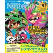 Nintendo Dream September 2017 (Japan)