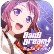 BanG Dream! Girls Band Party!  App Store digital (Japan)
