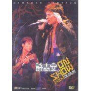 Andy Hui On Show 2002 Concert Karaoke (Hong Kong)
