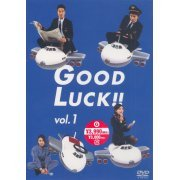 Good Luck!! Vol.1 (Japan)