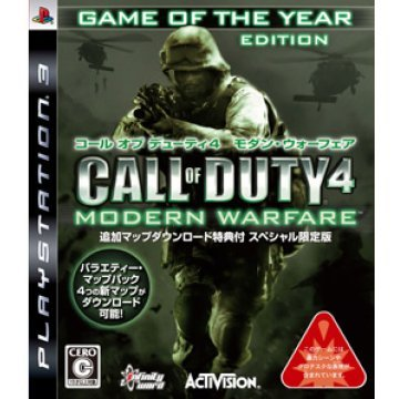 Warfare of 2 360 call modern download save xbox duty game