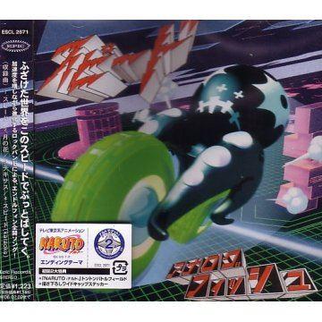 speed (naruto ending theme)