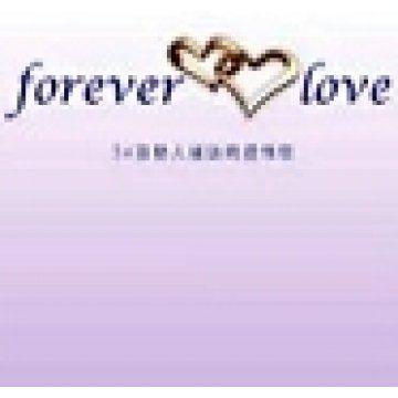 王力宏forever love五线谱
