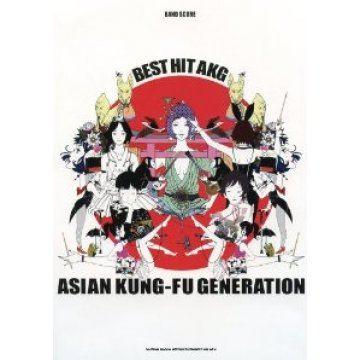 Think, asian kung fu generation band