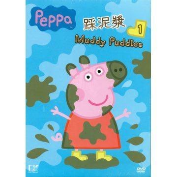 peppa pig hide and seek game instructions