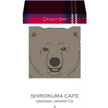 Shirokuma Cafe Bar