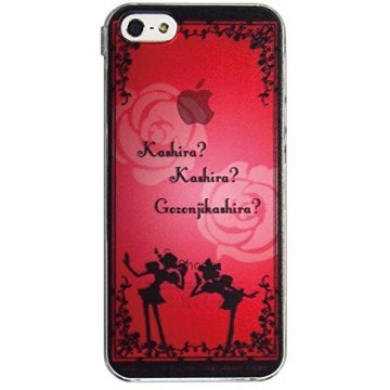 gourmandise revolutionary girl utena iphone55s shell jacket silh 365071