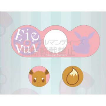 gourmandise character button seal eievui poke526b 403349