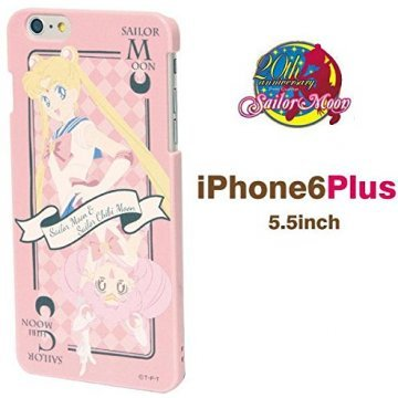 gourmandise sailor moon iphone 6 plus character jacket sailor mo 408149