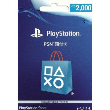 PSN Card 2000 NTD | Playstation Network Taiwan digital