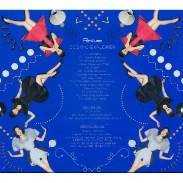 J Pop Cosmic Explorer 2cd Blu Ray Limited Edition Type