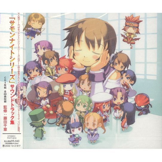 Summon Night Series Soundtrack Collection