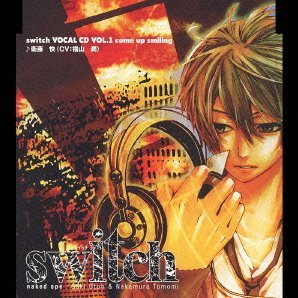 Switch - Swith Character Song 1