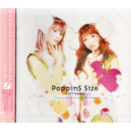 Poppins Size [CD+DVD]