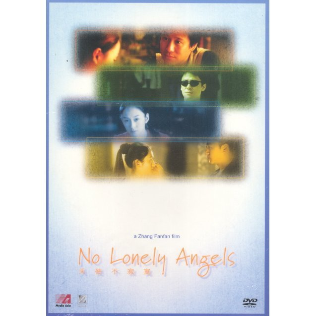 No Lonely Angels