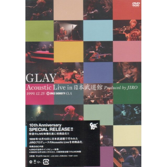GLAY Acoustic Live in Nihon Budokan [DVD+CD]