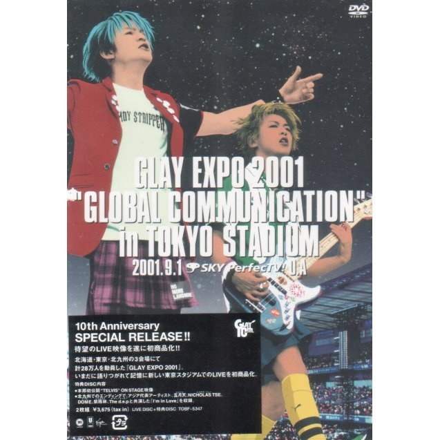 Expo 2001 Global Communication In Tokyo Stadium [CD+DVD]