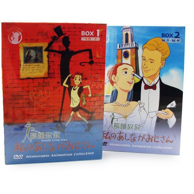 Daddy Long Legs [10DVD Completed Boxset Vol. 1-40]