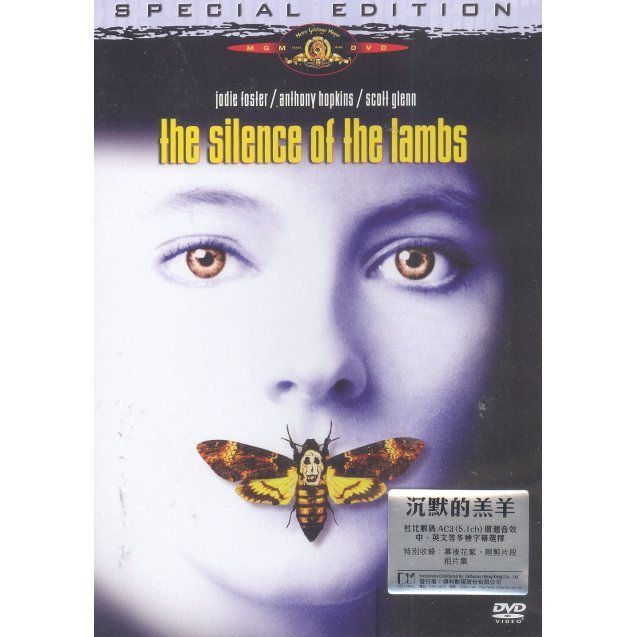 The Silence Of The Lambs [Special Edition]