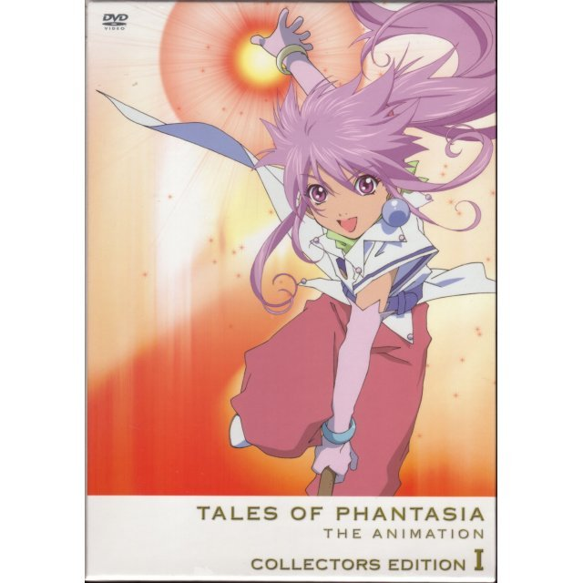 OVA Tales Of Fantasia Vol.1 Collector's Edition [Limited Edition]
