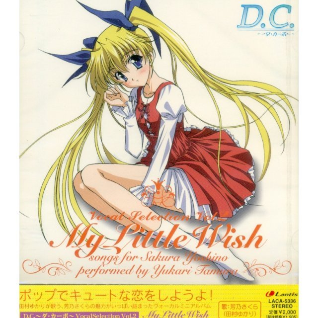 D.C. - Da Capo - Vocal Selection Vol.2 My Little Wish
