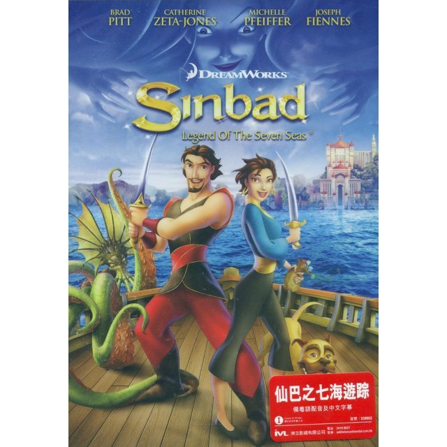 Sinbad - The Legend Of The Seven Seas