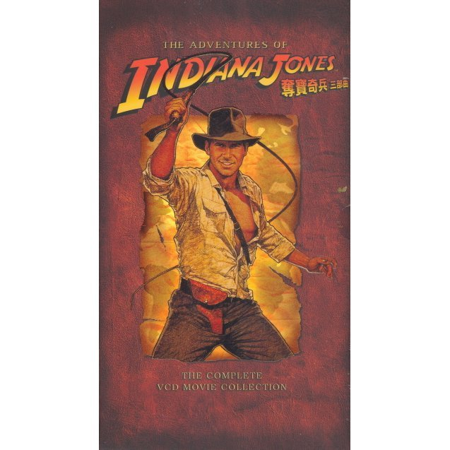 The Adventures Of Indiana Jones (4 Disc Collector Edition)
