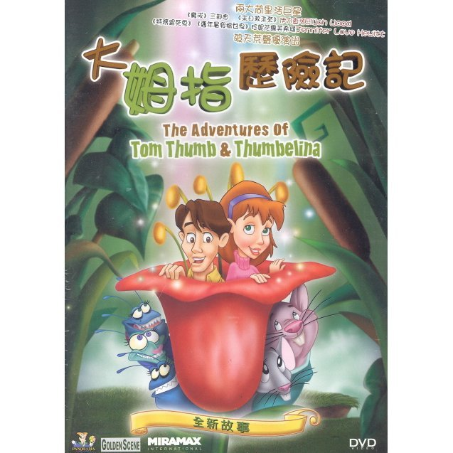 The Adventure of Tom Thumb & Thumbelina
