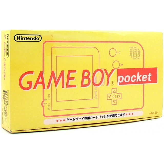 Game Boy Pocket Console - yellow