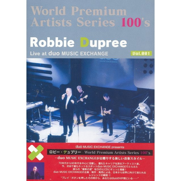 World Premium Artists Series 100's Robbie Dupree Live at duo Music Exchange