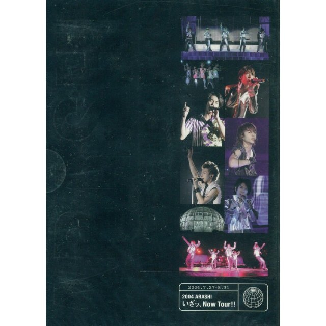 2004 Arashi! Iza, Now Tour!! [2DVD]