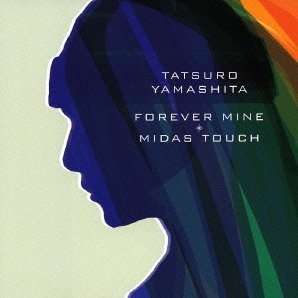 Forever Mine - Midas Touch